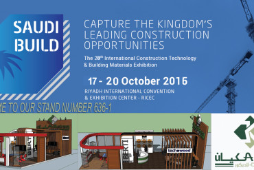 Saudi-Build-2016_Oct_117_1 copy